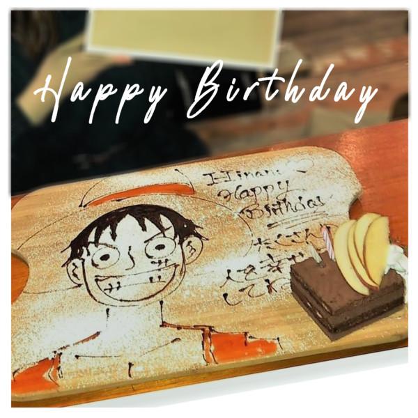 誕生日ケーキ (日替わりキャラクター)