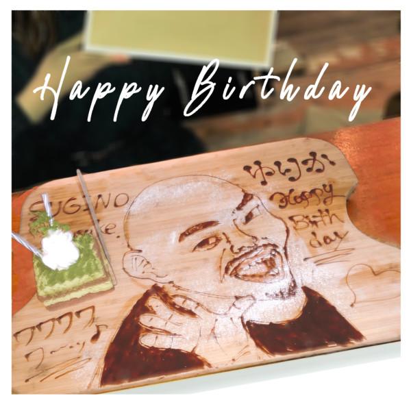 誕生日ケーキ(日替わり人物)