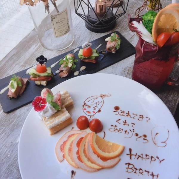 オリジナル日替わりケーキ(無料)