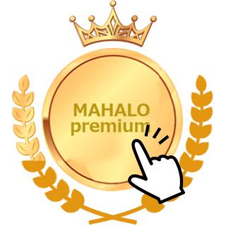 MAHALO大名会員プラン